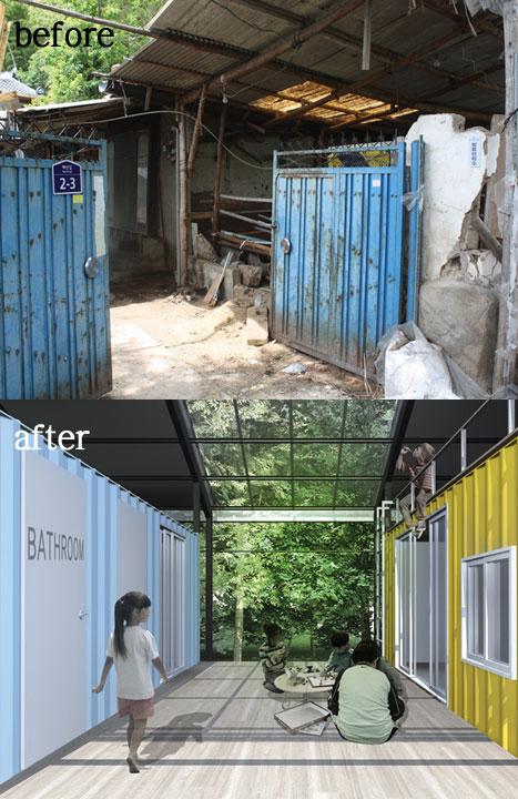 장흥 주택-로 코스트 하우스 2호