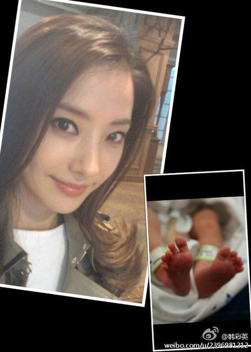 *사진출처 - 한채영 웨이보