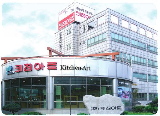 [2013 한국소비자만족지수] '키친아트', 주방 문화의 새로운 패러다임