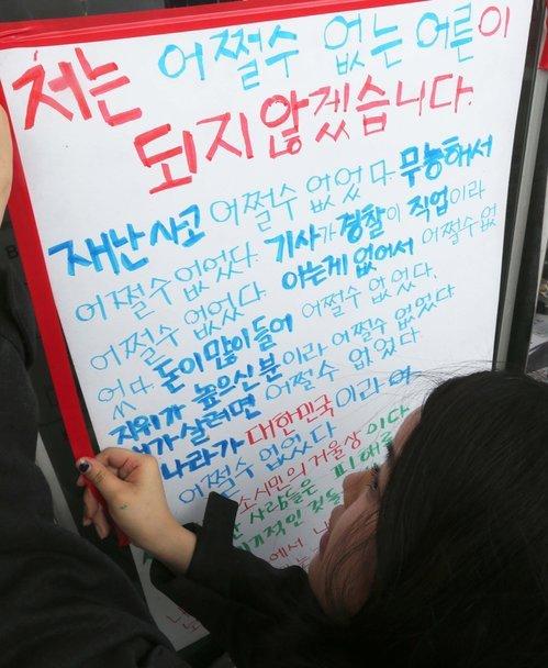 사진/ 연합뉴스