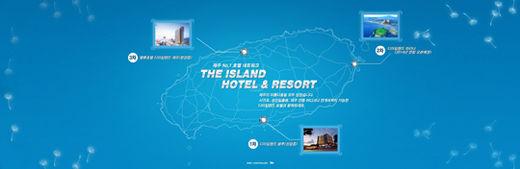 객실가동률 90% 호텔 운영능력 검증받은 분양형 호텔은?