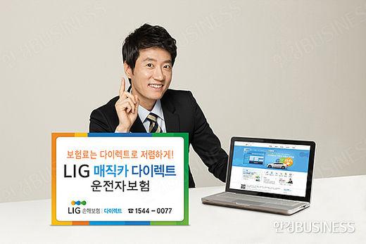 온라인` 전용 상품 LIG손해보험 '다이렉트연금보험', 12%까지 세액공제…자영업자도 혜택 보장