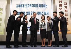 삼성, 인력·사업 구조개편