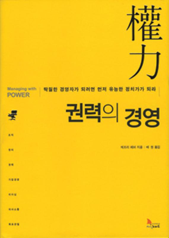 한국판 스티븐 호킹의 '희망론'