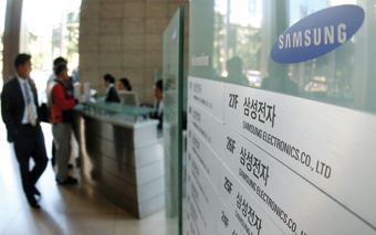 삼성전자, 7개 사업부 체제 재편
