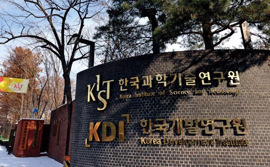 [한국 100대 싱크탱크] '경제·산업 분야 1위' 현오석 한국개발연구원 원장
