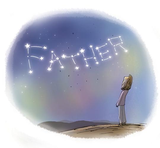 앞으로 내게 다가올 시간을 생각하면 나는 더 이상 아버지로부터 가르침이나 지침을 받는 사람에 머물러 있을 수 없을 것 같다. 아버지의 인생이 다다르지 않았던 곳으로 나는 향하고 있는 것이다.