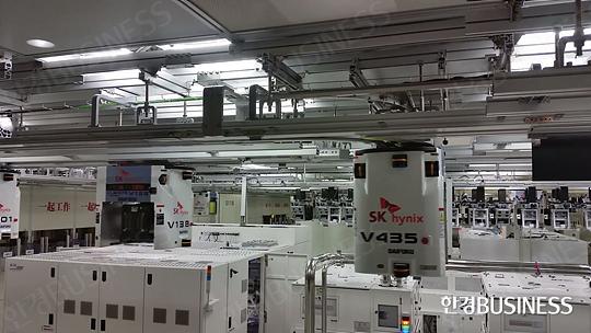 SK하이닉스 우시 공장.