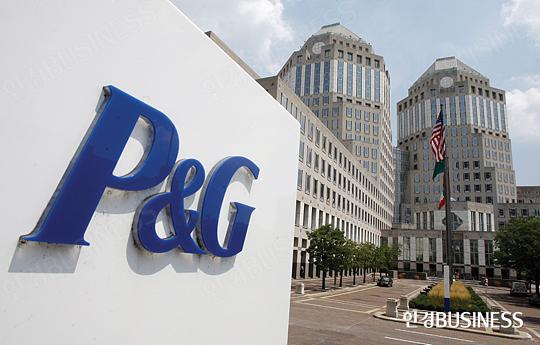 미국 신시내티의 P&G 본사.
