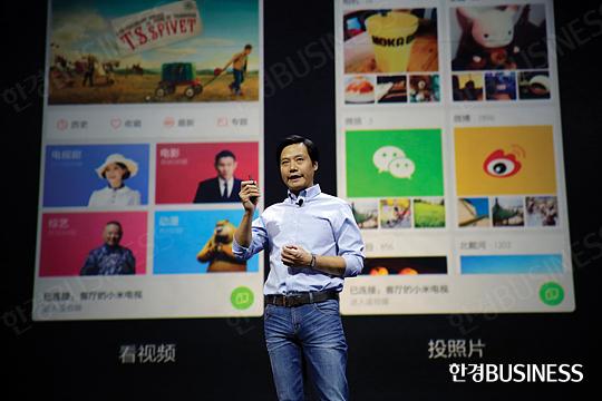지난 1월 베이징에서 신제품 샤오미 노트를 소개하는 레이쥔 회장.