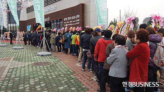 3월 20일 오픈한 경남 사천시 용광동 지역주택조합 모델하우스에 몰린 인파.