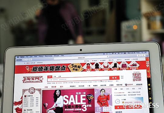 알리바바의 온라인 쇼핑몰 타오바오.