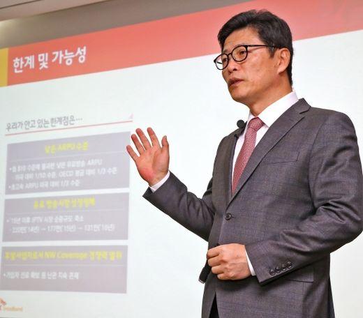 "SK브로드밴드, ""목표는 넘버원…5년간 5조원 투자한다"""