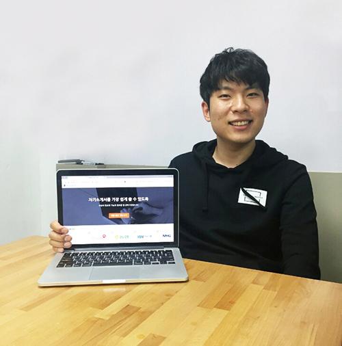 취업 대신 '창업의 꿈'을 키우는 서울대 천재들