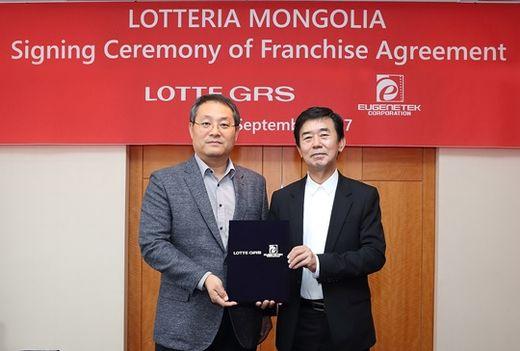 롯데리아, 몽골 진출…20여개 현지 매장 목표