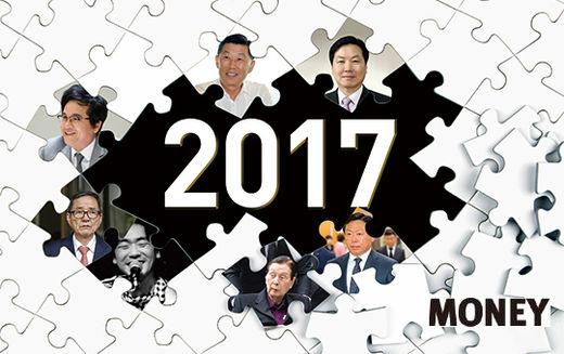 2017년 뜨겁게 달군 상속·증여 사건은