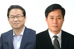 삼성전기 2018년 임원인사…유진영·이병준 전무 부사장으로 승진