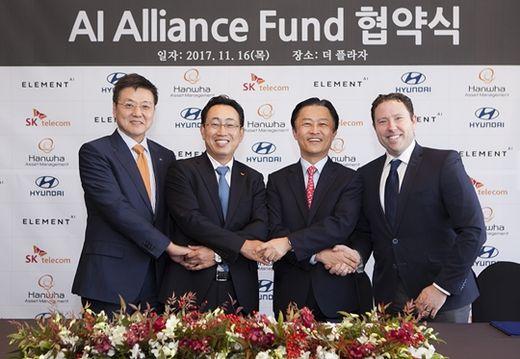 현대차·SKT·한화자산운용, 'AI 얼라이언스 펀드' 설립