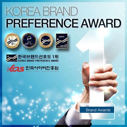 [2018 한국브랜드선호도1위] 한국사이버진흥원, 질 높은 온라인 교육 콘텐츠 제공