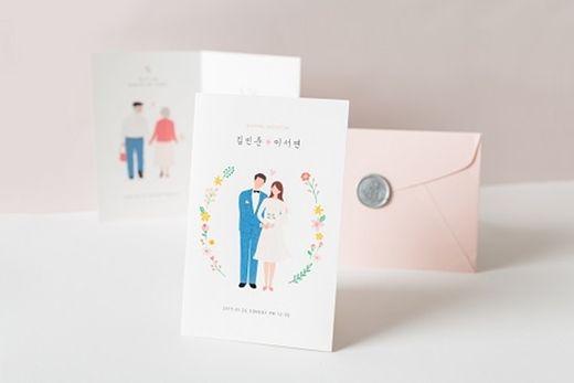 [2018 한국브랜드선호도1위] 보자기카드, 감동을 전하는 청첩장 브랜드