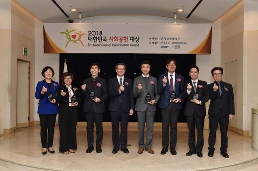 '2018 대한민국 사회공헌 대상' 나눔을 실천하는 8개 기업 선정