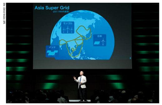 손정의 소프트뱅크 회장은 2011년 처음으로 동북아 슈퍼그리드를 몽골과 연계해 주목받았다.