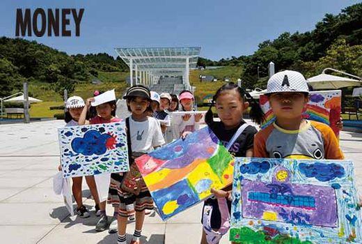 아이들을 비롯해 지역주민들을 위한 다양한 교육 프로그램으로 지역의 문화력을 높일 계획이다.