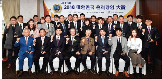 한국중부발전 , '청렴은 조직의 생명' 선도적 윤리 경영 확동 주목