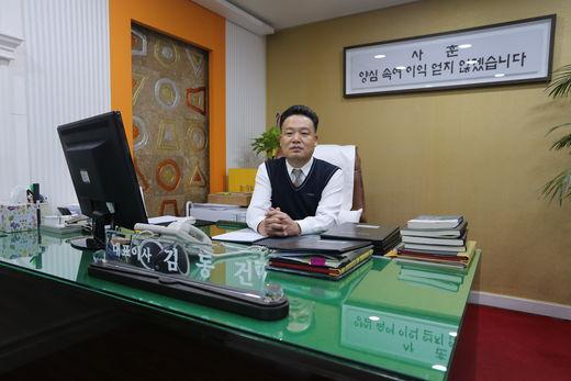 [한국소비자만족지수1위] 토탈 홈 인테리어 전문 브랜드, 예당홈인테리어
