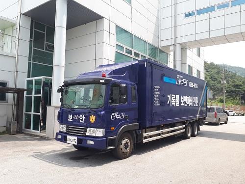 [2019 대한민국 우수브랜드대상] 더부러, 기록물폐기·보안 문서파쇄 해결사