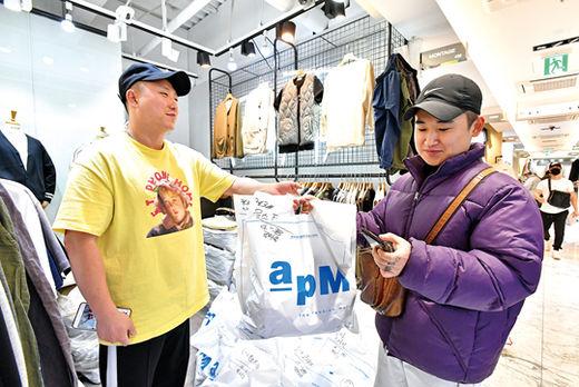 '1인 마켓·데이터' 입고 진화하는 동대문 패션시장