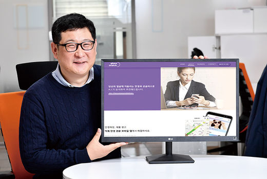 모바일 애플리케이션 '글라스 매치'를 개발한 이준호 눈사람이노베이션 대표.