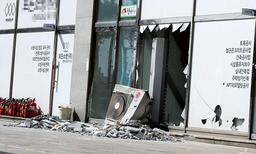 지진 피해, 국가에 손해배상 청구할 수 있을까
