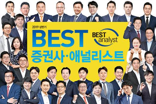 신한금융투자, 6개월 만에 '베스트 증권사' 재탈환