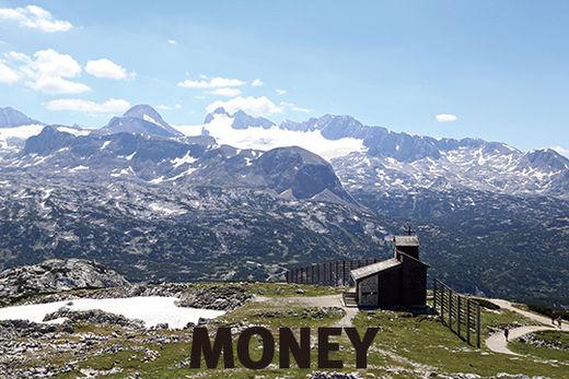 오스트리아, 알프스 풍광의 '종합선물세트'