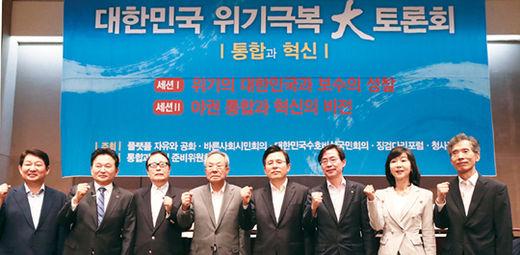서울 프레스센터에서 8월 27일 열린