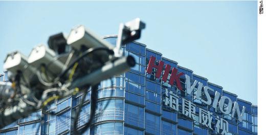 하이크비전, 보안시장 이끄는 세계 1위 'CCTV 기업'…글로벌 점유율 20%