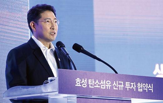 조현준 효성 회장이