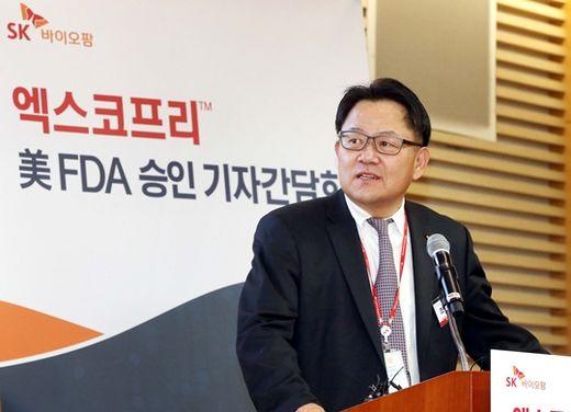 (사진) 조정우 SK바이오팜 대표가 서울 종로 SK서린빌딩에서 지난 11월 26일 뇌전증 신약 '엑스코프리'에 대해 설명하고 있다. /SK(주) 제공