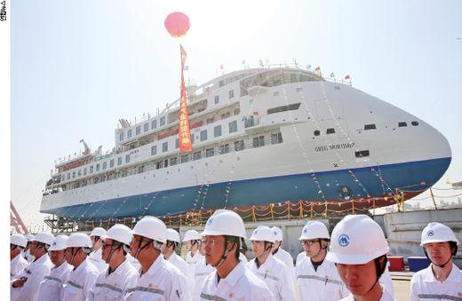 2019년 3월 중국 장쑤성 난퉁항에서 열린 중국 최초 극탐험 크루즈선 진수식. /연합뉴스