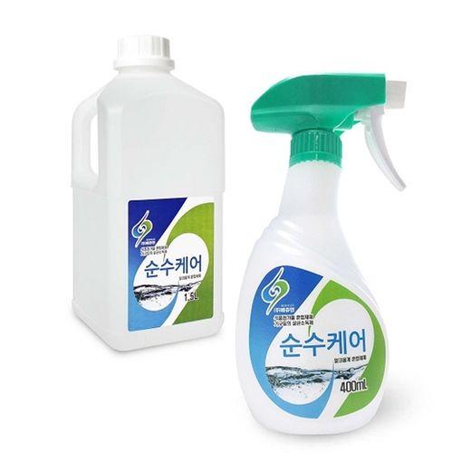 [2020 한국소비자만족지수 1위] 살균소독제 전문 브랜드, 순수케어