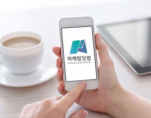 [2020 한국소비자만족지수 1위] 종합광고대행사, 마케팅닷컴