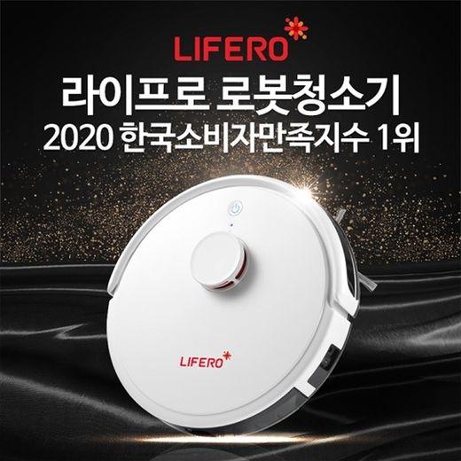 [2020 한국소비자만족지수 1위] 생활가전 전문 브랜드. 라이프로(LIFERO)