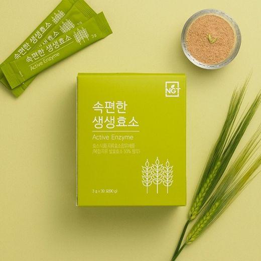 [2020 한국소비자만족지수 1위] 프리미엄 건강기능식품 전문 브랜드, 네츄럴굿띵스