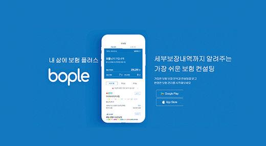 에이플러스에셋, '착한 마케팅'으로 쾌속 성장
