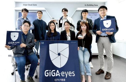 한정길(왼쪽 아래) KT 영상보안플랫폼사업팀장과 9명의 팀원이 KT 기가 아이즈의 혁신을 만들고 있다. 김기남 기자