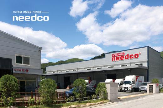 [2020 프리미엄브랜드대상] 토탈생활용품 전문기업, 니드코(NEEDCO)