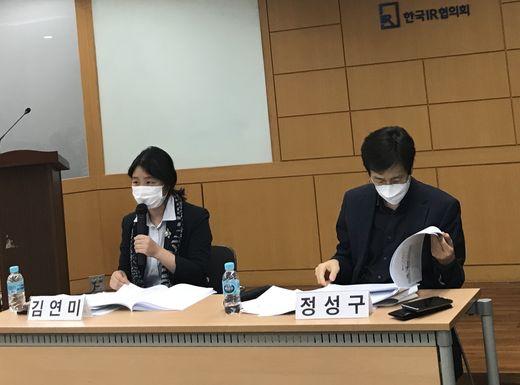한국증권법학회는 5월16일