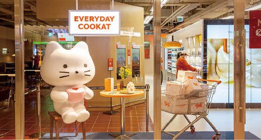 쿠캣, 코엑스몰에 대형 레스토랑 오픈