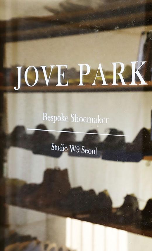 박종오의 철학이 담긴 브랜드명 'JOVE PARK'이 새겨진 작업실 입구